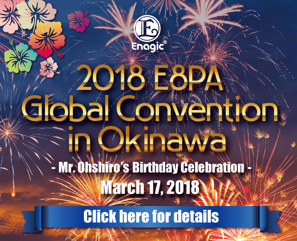 2018 E8PA Global Convention in Okinawa